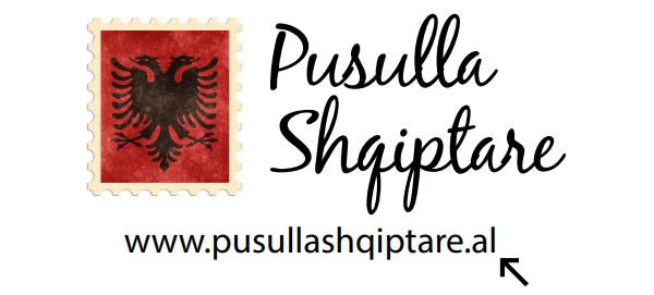 Pusulla Shqiptare
